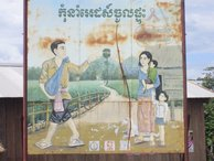 CARE is very active in Cambodia, this poster promotes family health